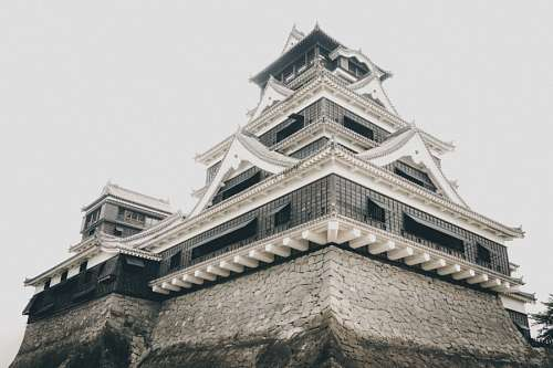 imágenes gratis Japon