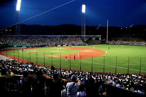 imágenes gratis Baseball