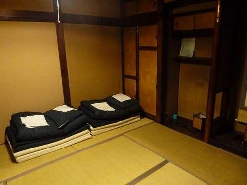 imágenes gratis Habitacion en Japon