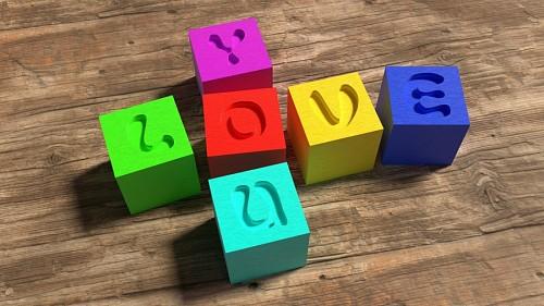 Cubos coloridos de amor Imagen3s de amor