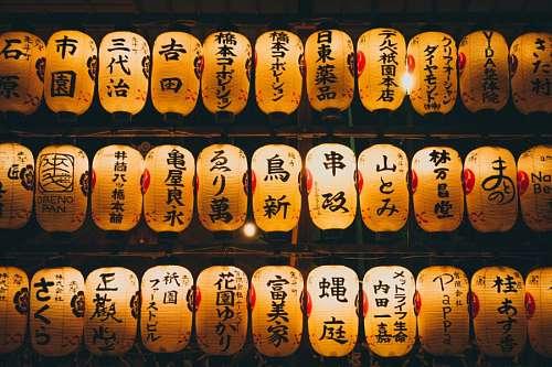 Luces Japonesas