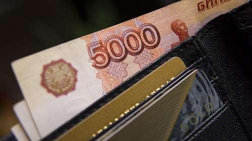 imágenes gratis Rublo