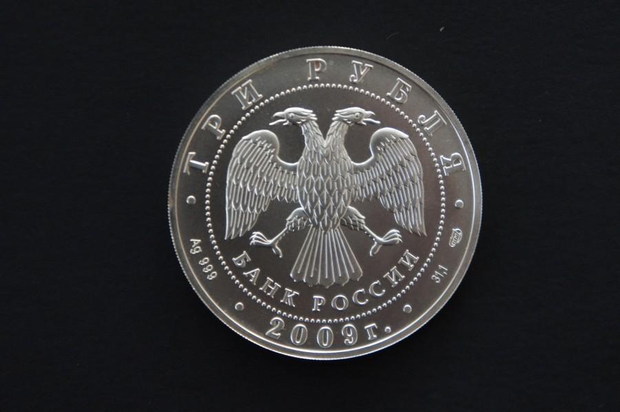 dinero, rusia, moneda, fondo negro, finanzas, negocios, ruso, rublo,