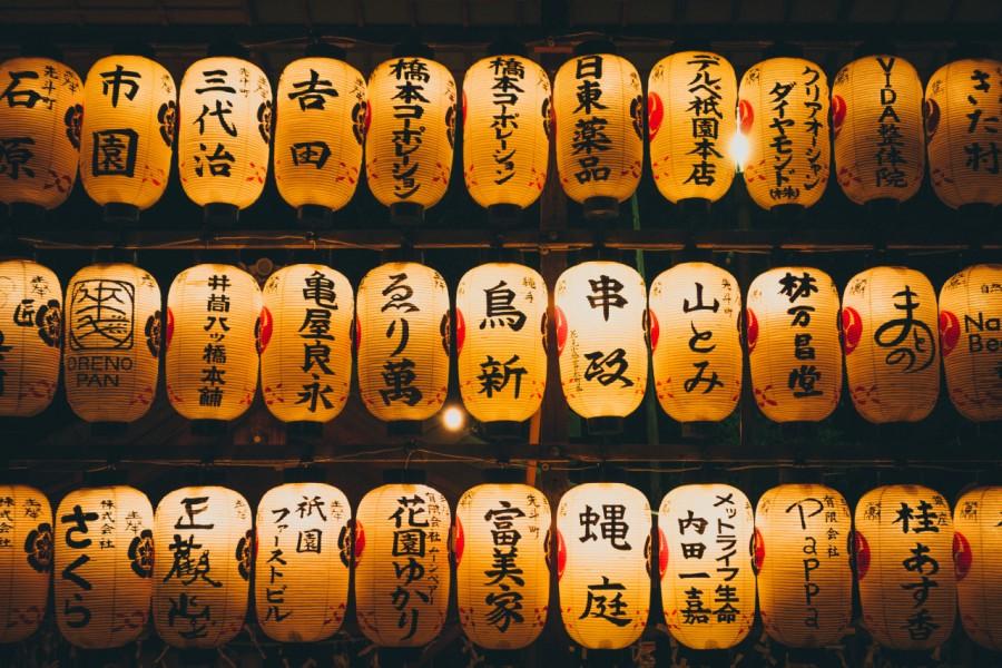 japon, asia, asiatico, luz, luces, letra, letras, urbano, iluminado, fondo, background,