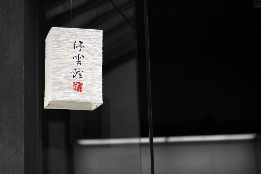 background, cartel, asiatico, asia, simbolo, letra, chino china, anuncio,