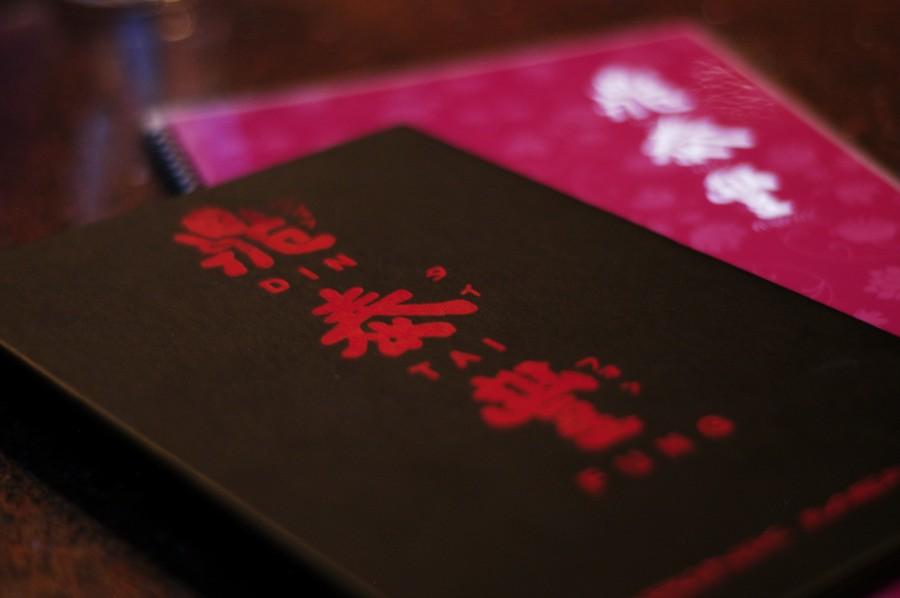 libreta, anotar, letra, letras, chino, asia, asiatico, japones, cultura, oriental, oriente, escritorio,