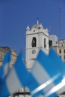 cabildo, patria, politica, antiguo, emblema, ciuda