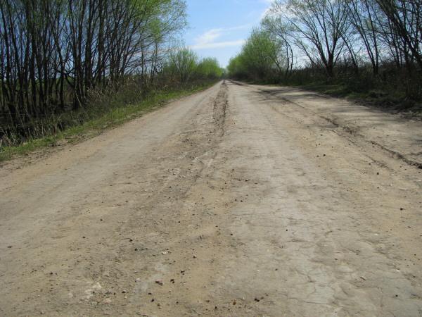 imagen de calle calles ruta rutas carretera tierra vista